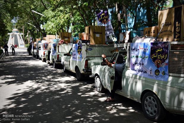 ارسال 2 هزار جهیزیه اهدایی رهبر معظم انقلاب به مناطق محروم کشور