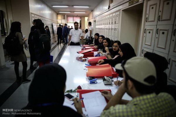 ویژه برنامه های شروع سال تحصیلی دانشگاه شریف اعلام شد