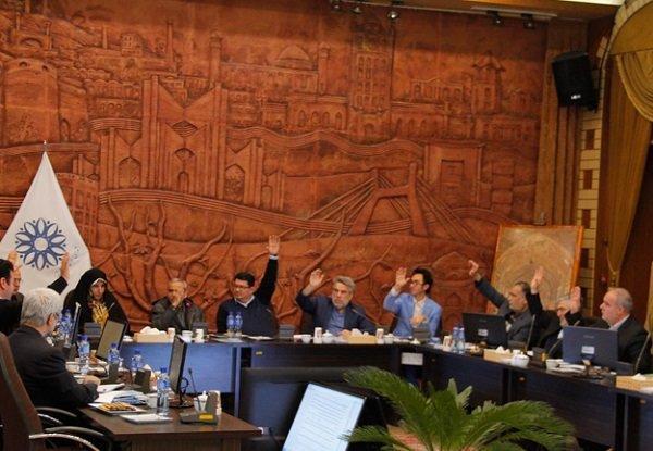 جلسه فوق العاده شورای شهر تبریز برگزار گردید