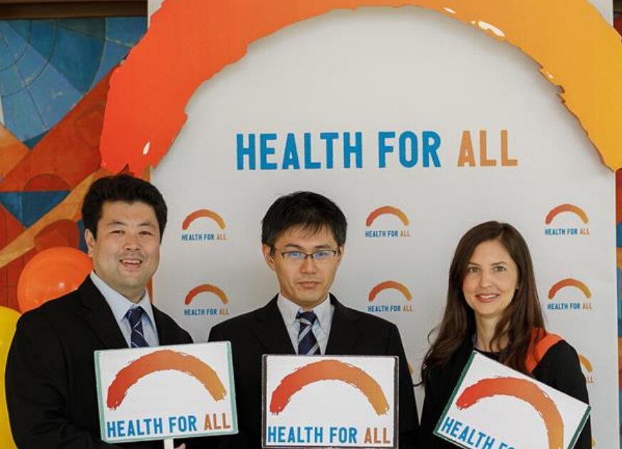 پوشش همگانی بهداشت، شعار روز جهانی بهداشت 2019