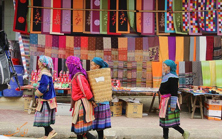 بازار باک ها، یکشنبه بازار ویتنامی ها