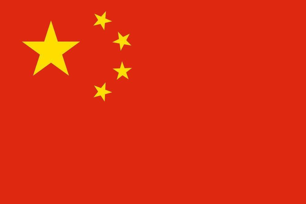درخواست چین از آمریکا درباره ایران