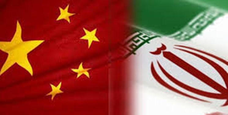 چین: آمریکا سیاست فشار حداکثری علیه ایران را کنار بگذارد