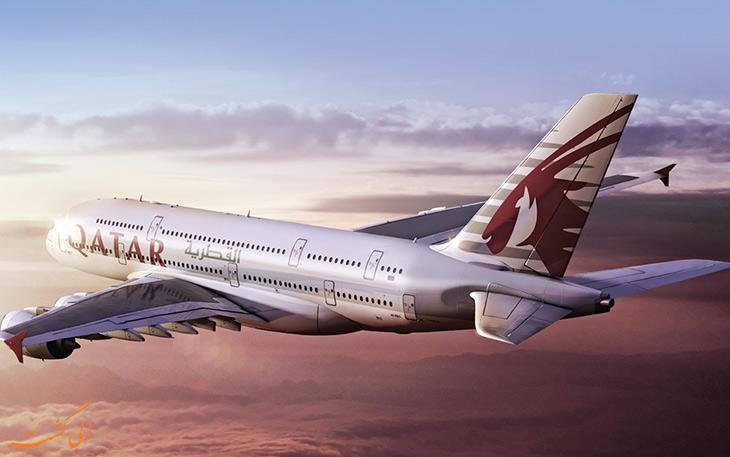 هواپیمایی قطر پرواز اصفهان به پکن را راه اندازی نمود