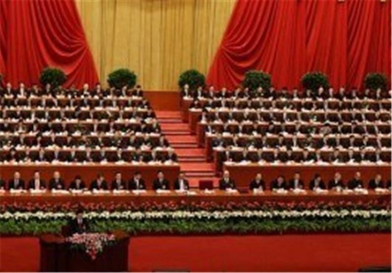 شروع نشست حزب کمونیست چین با هدف اصلاحات مالی جدید