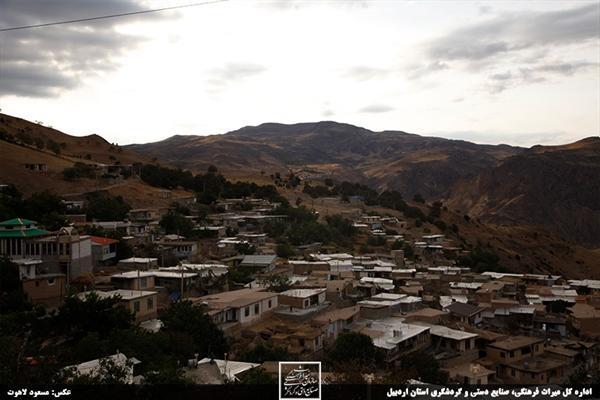 دوره آموزشی ویژه دهیاران در اردبیل برگزار می گردد