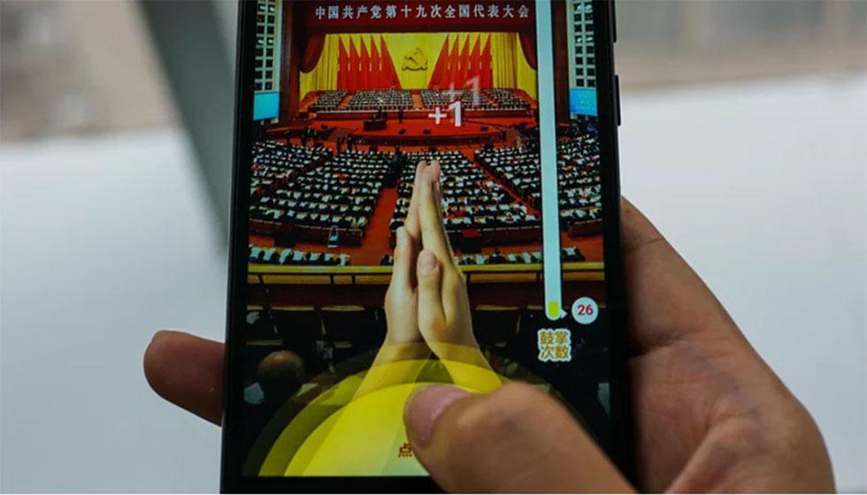 چند میلیارد چینی به وسیله گوشی های موبایل برای رهبرشان کف زدند