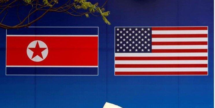 کره شمالی مذاکرات با آمریکا را در سطح کارشناسی متوقف کرد