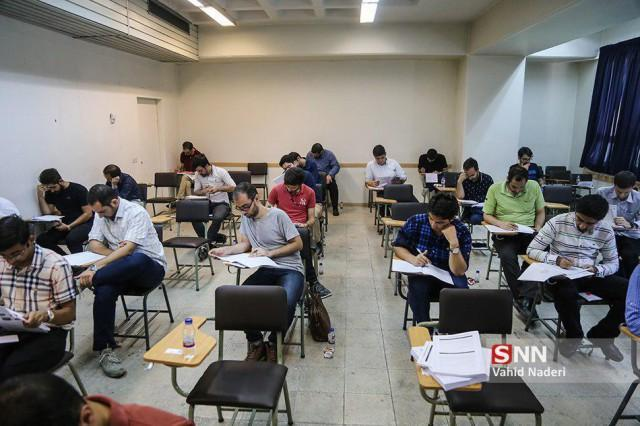 امکان شرکت دانشجویان ترم آخر کارشناسی در آزمون وکلای قوه قضائیه فراهم شد