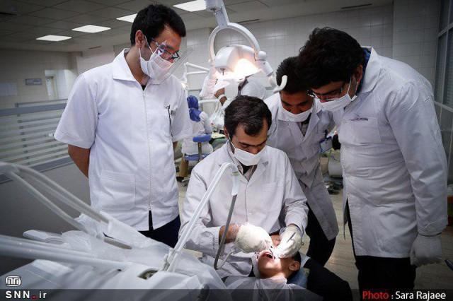 مهلت ثبت نام آزمون ملی دانش آموختگان دندانپزشکی خارج از کشور امشب 15 آذر ماه خاتمه می یابد