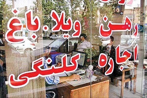 افزایش اندک قیمت خانه در تهران ، 6.8 درصد نسبت به ماه گذشت، 30 درصد نسبت به پارسال