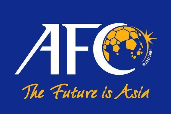 AFC: جلسات اضطراری غرب آسیا شنبه و یکشنبه برگزار می گردد