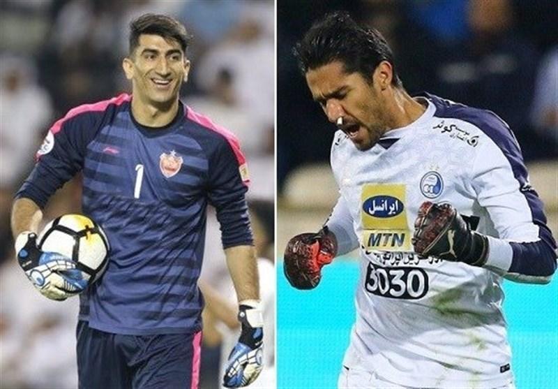 نام بیرانوند و حسینی در بین دیدنی ترین واکنش های تاریخ لیگ قهرمانان آسیا