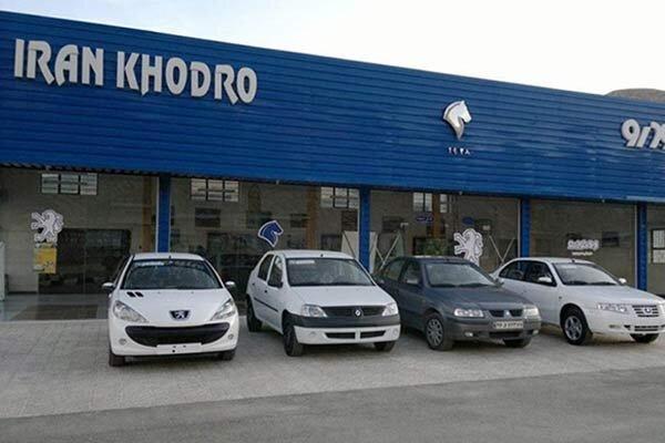 جزئیات قرعه کشی جدید ایران خودرو