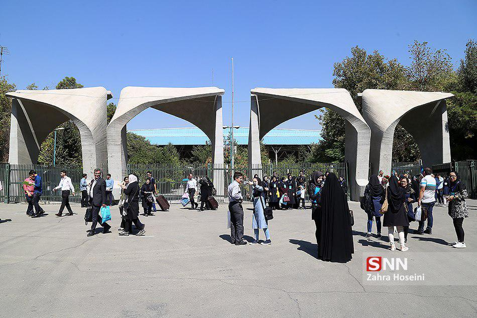 فراخوان اولین جشنواره ترویج مسئولیت پذیری اجتماعی منتشر شد
