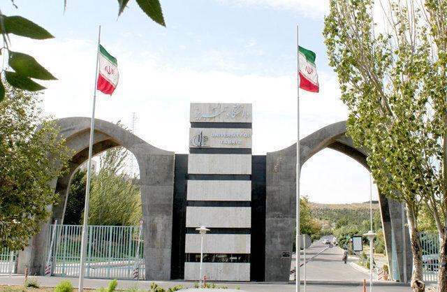 دانشگاه تبریز از طرح های پژوهشی اساتید با موضوعات فرهنگی و اجتماعی حمایت می نماید