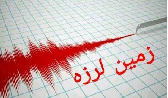 وقوع زلزله در خرم آباد