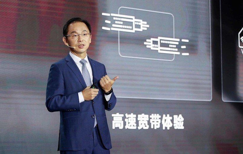 برنامه های هواوی برای اتصال یک تریلیون دستگاه به یکد یگر در شبکه ای هوشمند
