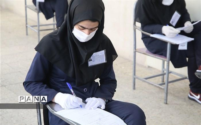 تاریخ برگزاری آزمون جبرانی مهارت آموزانی که در پودمان&zwnjها قبول نشدند، اعلام شد