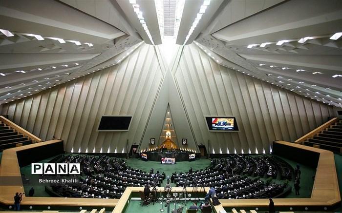 طرح اصلاح قانون نظارت مجلس بر رفتار نمایندگان آنالیز می&zwnjشود