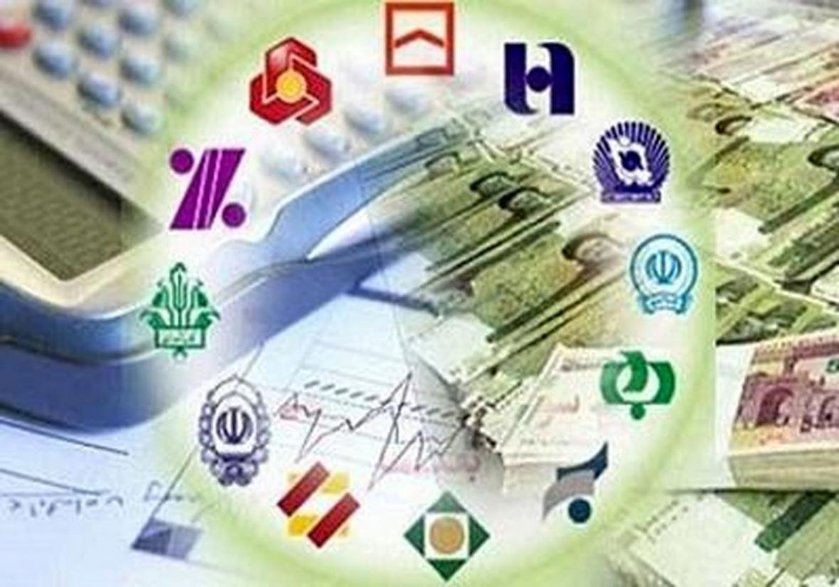 خبرنگاران افزایش 10 هزار میلیارد تومانی سرمایه بانک های دولتی در سال آینده
