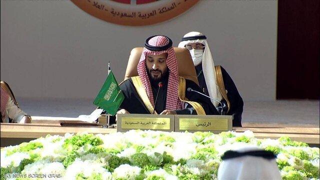 نشست سران شورای همکاری خلیج فارس در عربستان