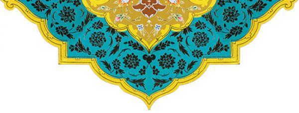 غزل شماره 337 حافظ: چرا نه در پی عزم دیار خود باشم