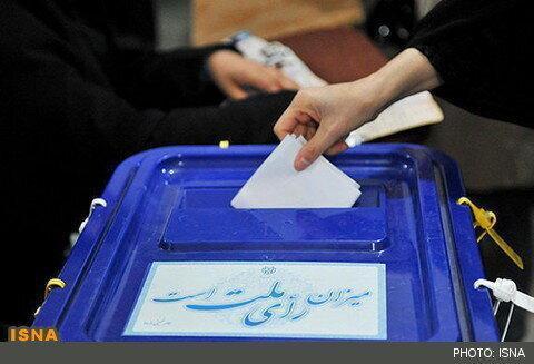 ثبت نام 704 نفر در انتخابات شوراهای اسلامی شهرهای استان زنجان