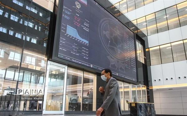 اطلاعیه سازمان بورس درباره عدم حضور در نمایشگاه بورس و بانک