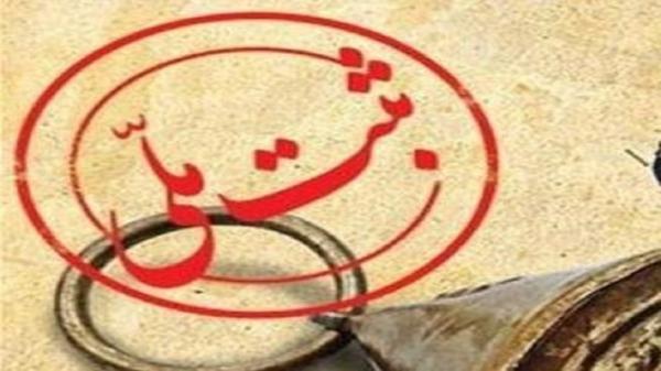 ثبت 31 اثر از استان قزوین در فهرست آثار ملی