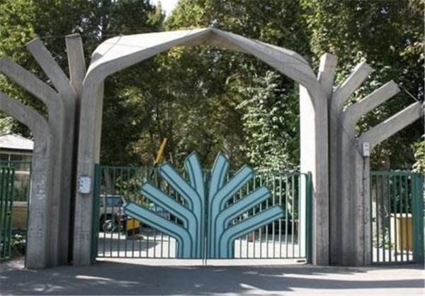 5 استاد وابسته خارجی جدید تا سه ماه آینده در پردیس کشاورزی تهران جذب می شوند