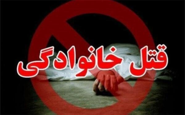 پلیس در تعقیب عامل قتل عام خانوادگی