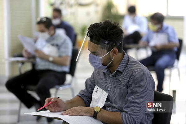 اصلاحات نو آزمون استخدامی اعلام شد