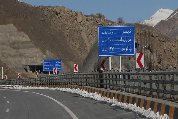 6.4 کیلومتر از قطعه دوم آزاد راه تهران ، شمال آماده بهره برداری شد