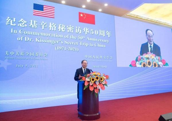 معاون شی جینپینگ: بزرگترین چالش آمریکا چین نیست، خود آمریکاست