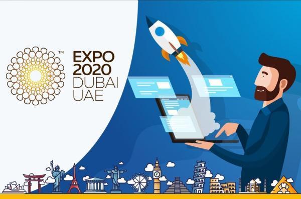 تور دبی ارزان: فراخوان حضور استارتاپ های گردشگری در اکسپوی2020 دبی ، تا سرانجام مهرماه فرصت دارید